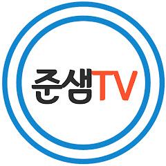 준샘TV - 스마트폰 중심 채널