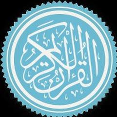 Quran wazifa