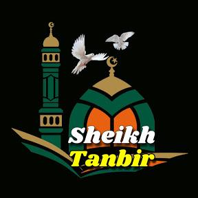 Sheikh Tanbir শেখ তানভীর