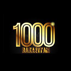 1000 rakasiyam