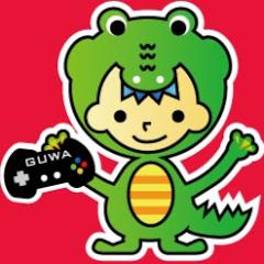 ぐわゲームズ /GUWA GAMES