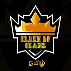 CLASH OF CLANS TAMIL