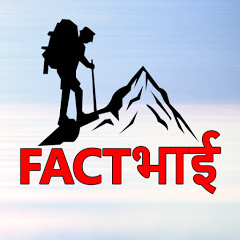 FactBHAI