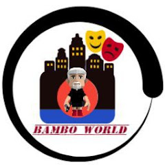 عالم بامبو رعب وضحك