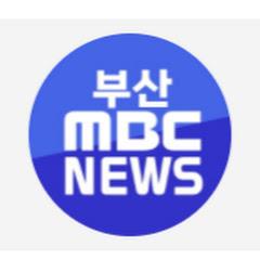 부산MBC뉴스【붐이Boomi News】