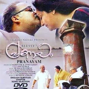Pranayam - Topic