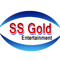SS Gold Entertainment