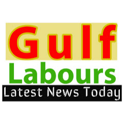 Gulf Labours