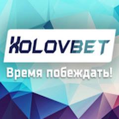 XOLOV BET