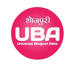 Universal Bhojpuri Adda