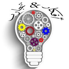 أفكار & تجارب