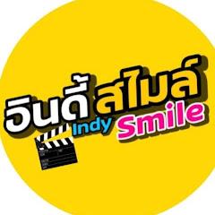Indy Smiles อินดี้ สไมล์ OFFICIAL