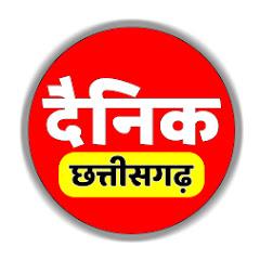 Dainik Chhattisgarh