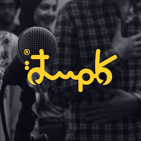 The Word Project: Spoken Word Poetry in Egypt