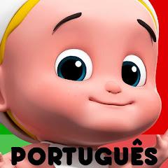 Junior Squad Português - animação canção infantil