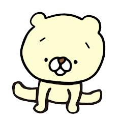 胸キュン漫画ナナクマ