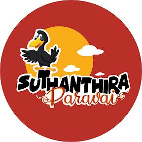Suthanthira Paravai