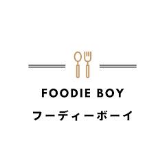 フーディーボーイのグルメ日記と料理チャンネル