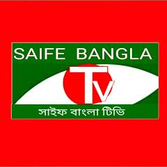 Saife Bangla Tv