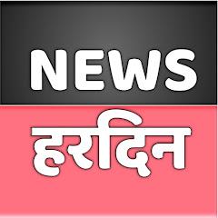 News Hardin