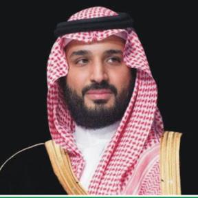 محبي محمد بن سلمان Crown prince