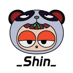 _Shin_
