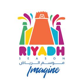موسم الرياض - Riyadh Season