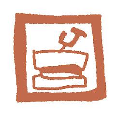 John Sandwich
