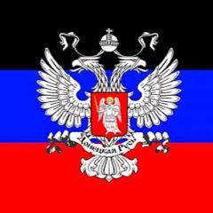Прессцентр ДНР