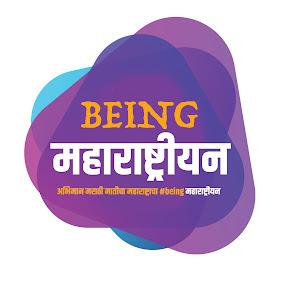 Being Maharashtrian