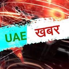 UAE Khabar