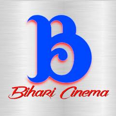 Bihari Cinema TV