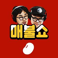 [팟빵방송국] 매불쇼