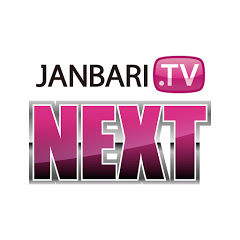 ジャンバリ.TV NEXT