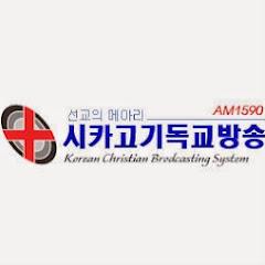 시카고 기독교 방송 KCBS