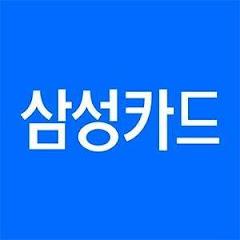 삼성카드 Samsung Card