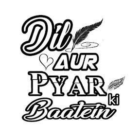Dil Aur Pyar Ki Baatein