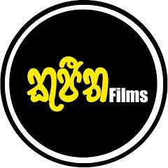 Kujeetha Films