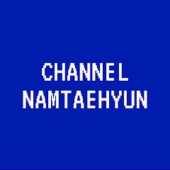 채널 남태현 / CHANNEL NAMTAEHYUN