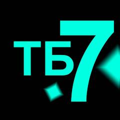 ТБ-7 продакшн