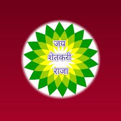 Jay Shetakari Raja