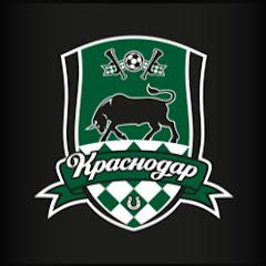 FC Krasnodar | ФК Краснодар