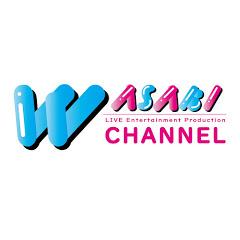 WASABI チャンネル