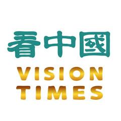 台灣《看中國》TV