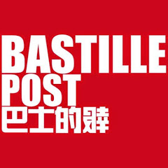 Sports Bastille
