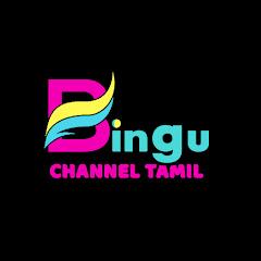 Bingu Channel Tamil