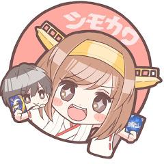 シモカワチャンネル