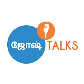 ஜோஷ் Talks