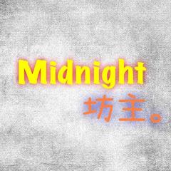 Midnight坊主。【毎日動画更新中!】