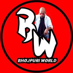 Bhojpuri World Reaction Raja